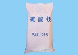 沈陽硫酸銨